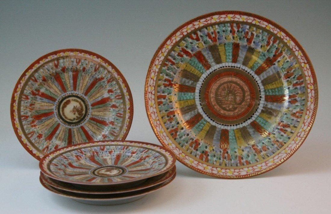 21: Set of Antique Japanese Kutani Porcelain Dishes