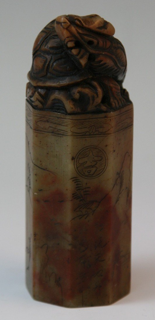 22: Old Chinese Carved Soap Stone Seal