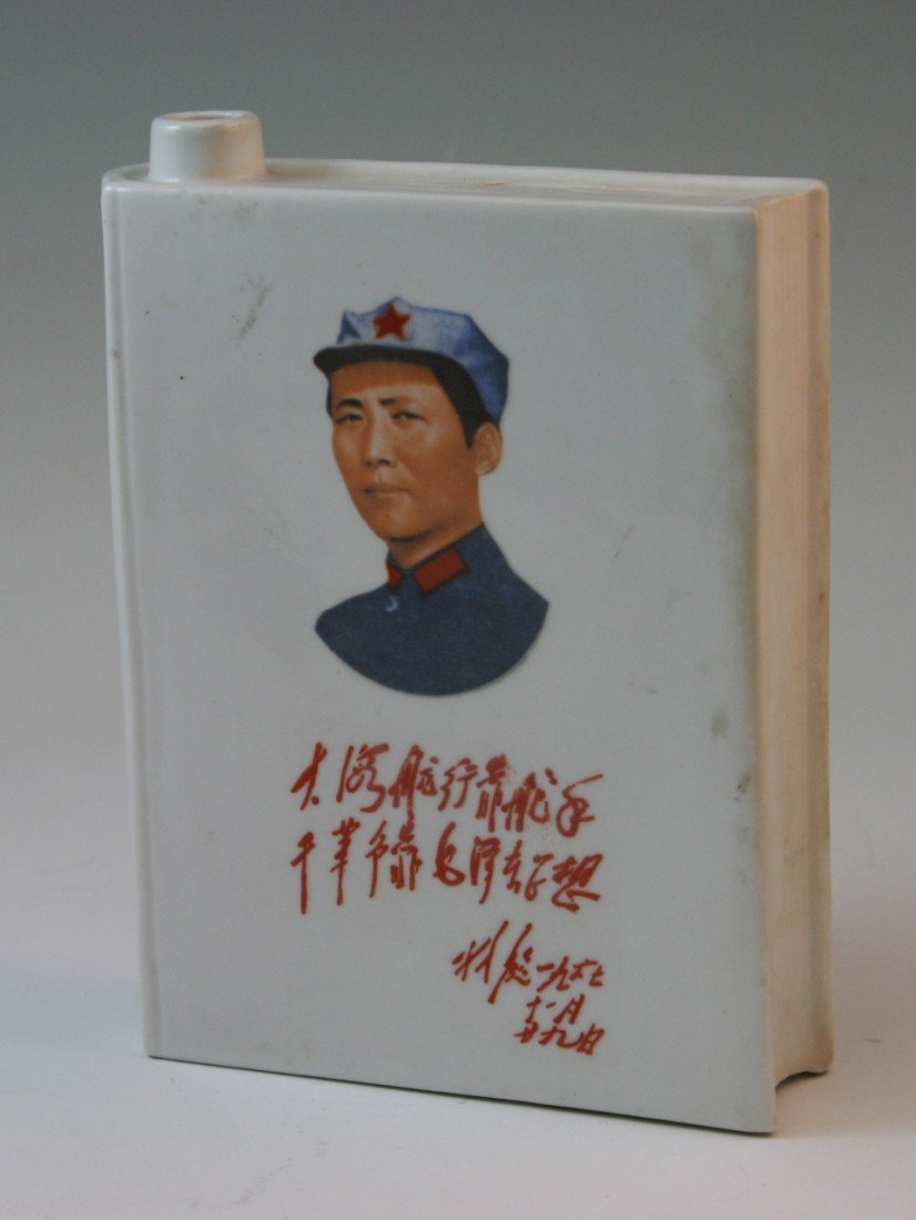 26: Chinese Cultural Revolution style porcelain book