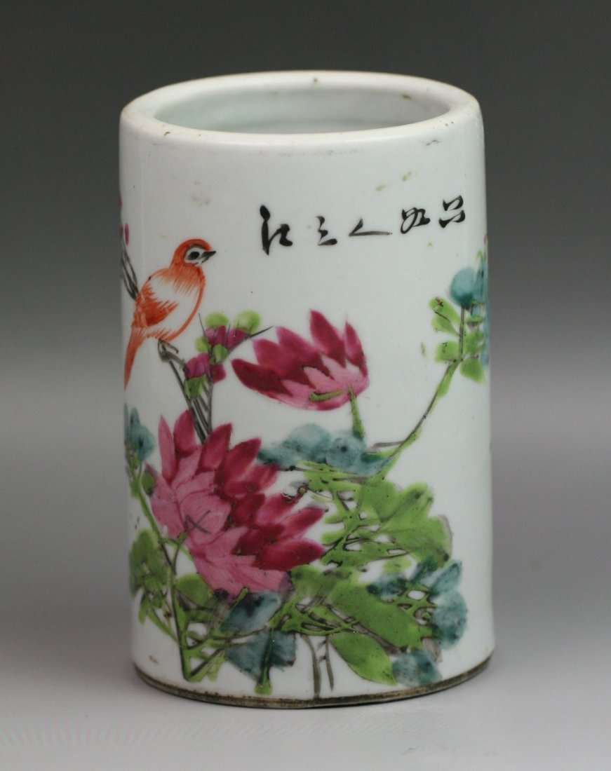 35: Chinese Qing Dynasty Famille Rose Brush Pot