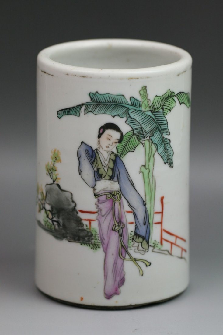 36: Chinese Antique Famille Rose Porcelain Brush Pot