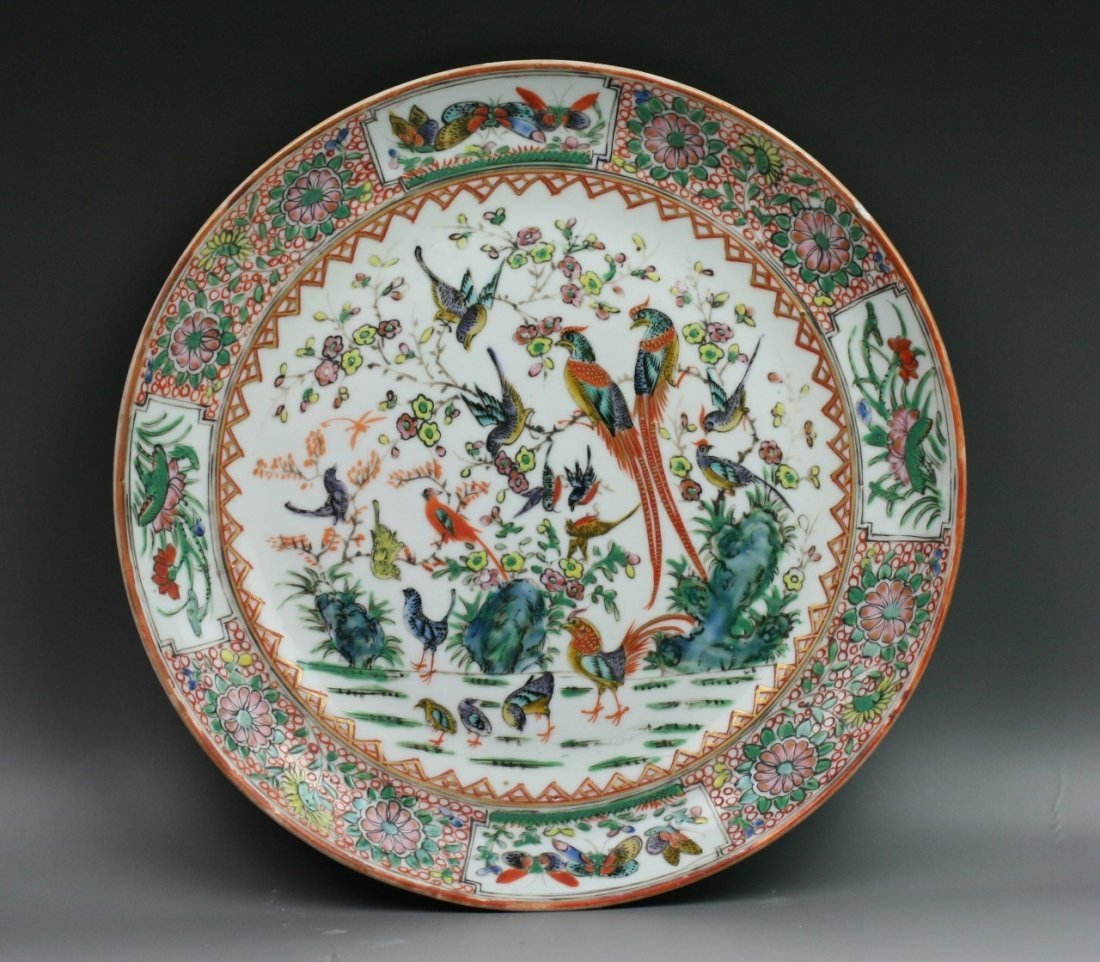43: Rare Qing Chinese Rose Medallion Porcelain Plate