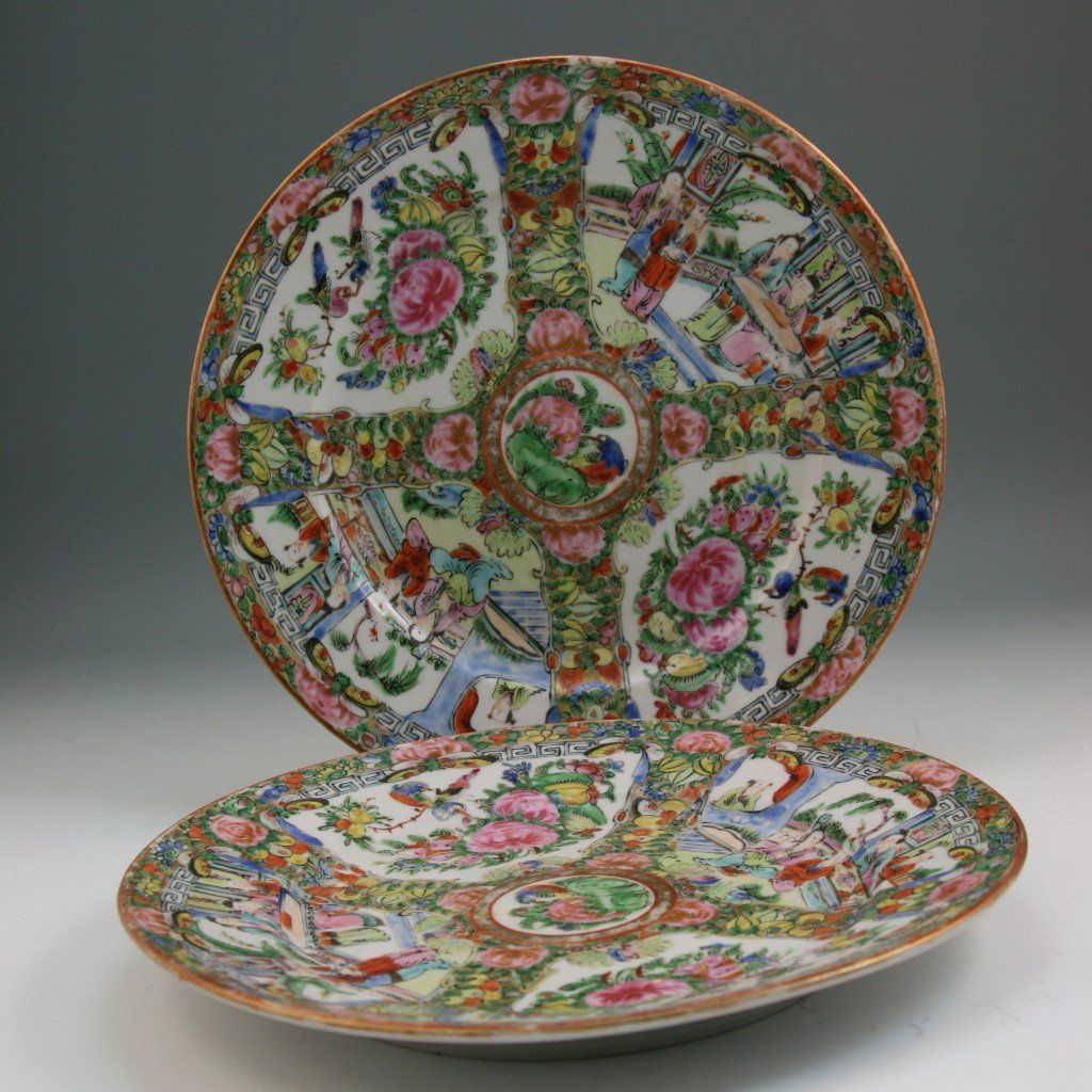 54: Pair Chinese Old Rose Medallion Porcelain Plates