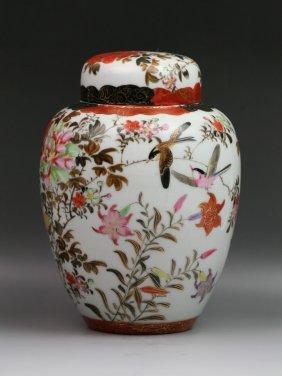 Japanese Antique Seto Gilt Porcelain Lidded Jar