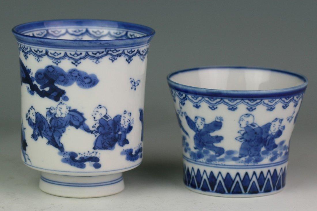 85: Two Antique Japanese Nebashima Blue & White Cups