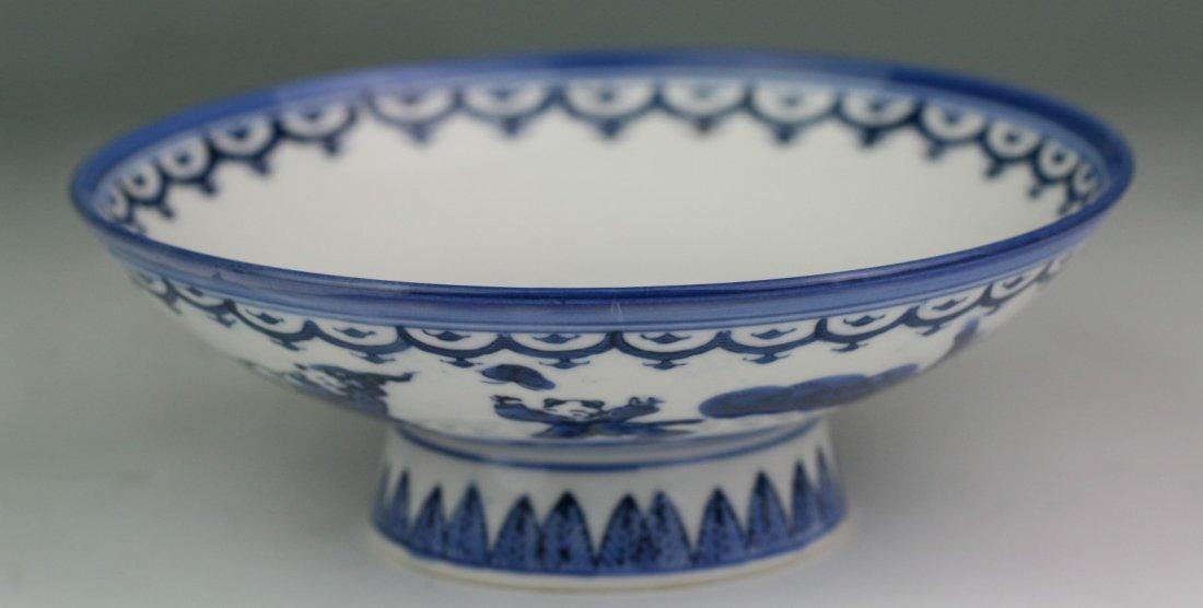 92: Japanese Nebashima Blue & White Porcelain Bowl