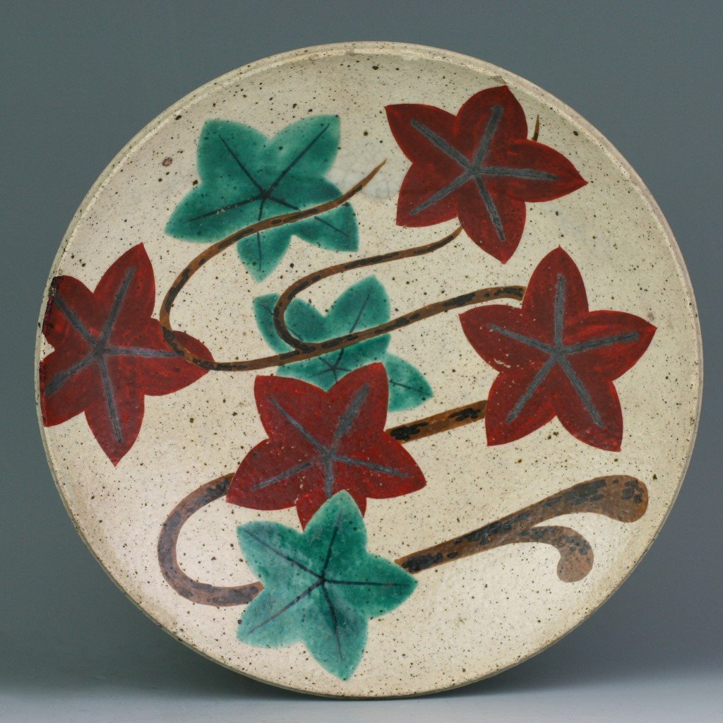 95: Japanese Antique Ceramic Plate