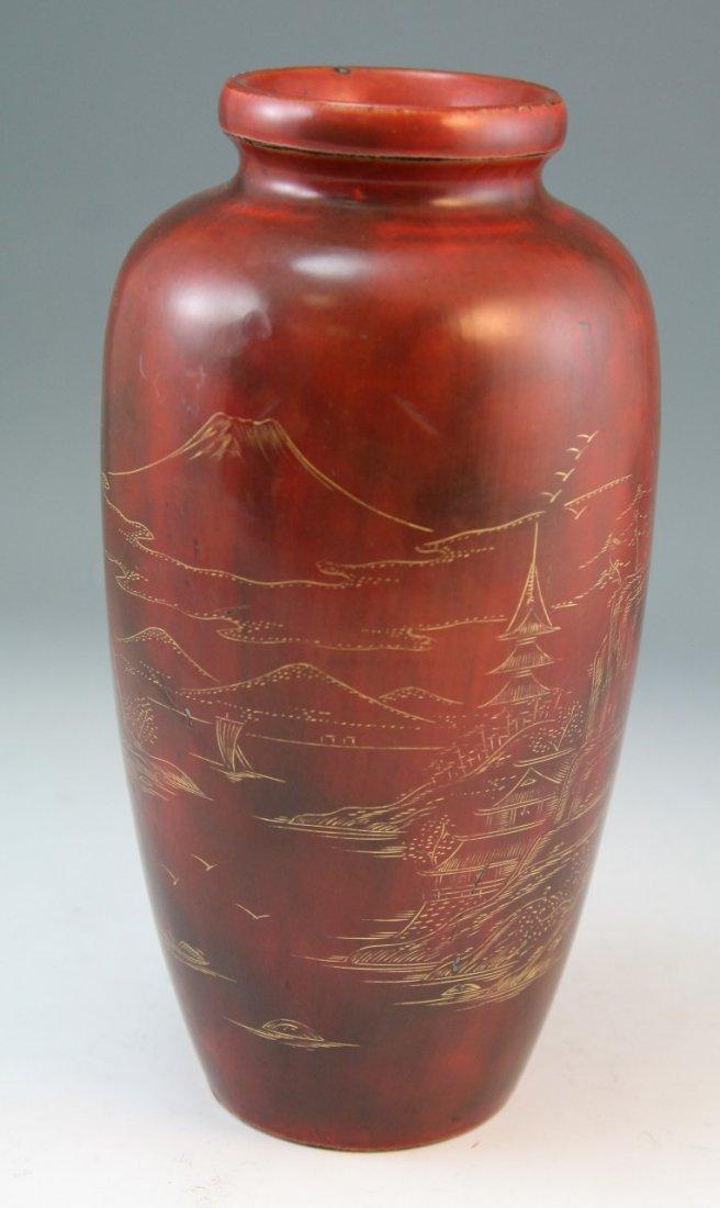 96: Japanese Antique Gilt Red Lacquer Vase