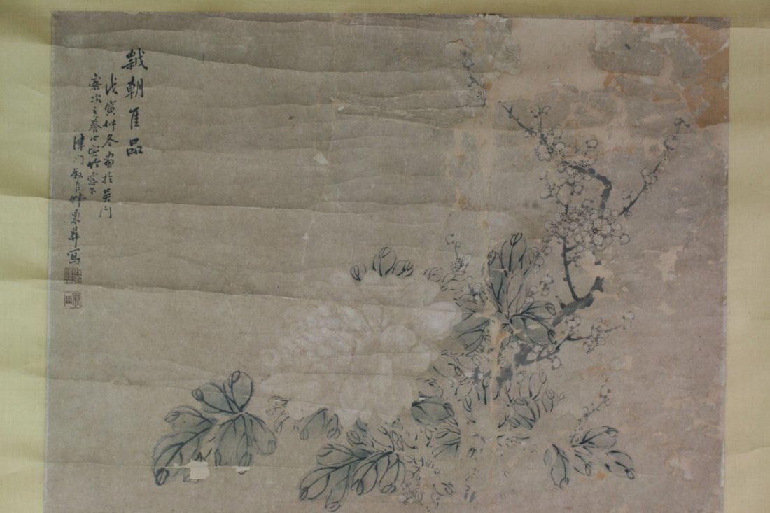 365: Chinese Paper Scroll Painting: Flowers - 2