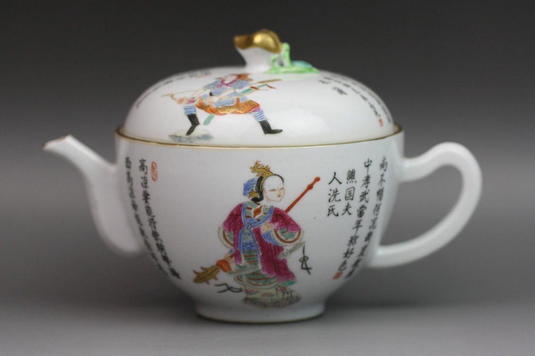 20: A Chinese Famillle Rose Porcelain Teapot