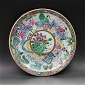 3: A Japanese Imari Polychrome Porcelain Plate