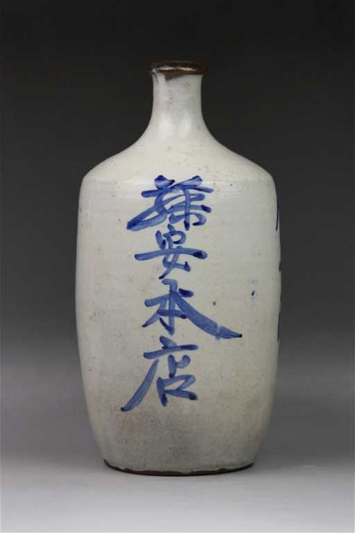 12 A Japanese Antique Porcelain Sake Bottle