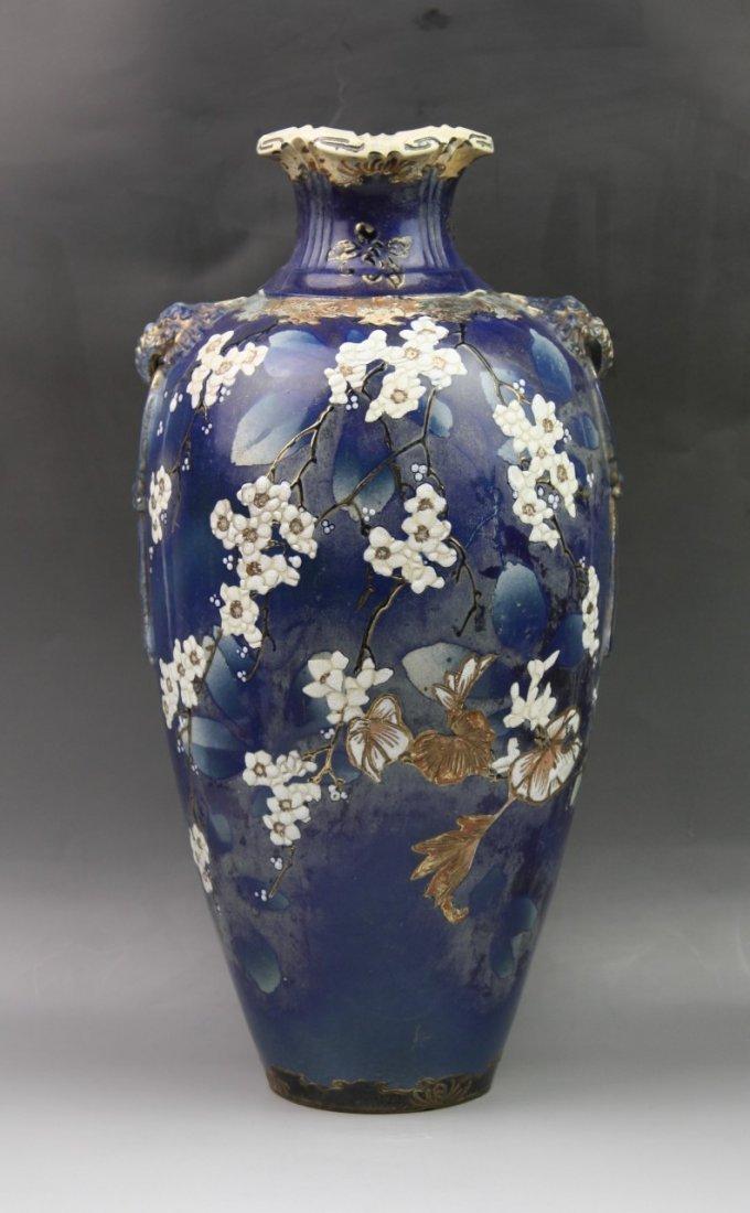 1: A Big Japanese Satsuma Porcelain Vase