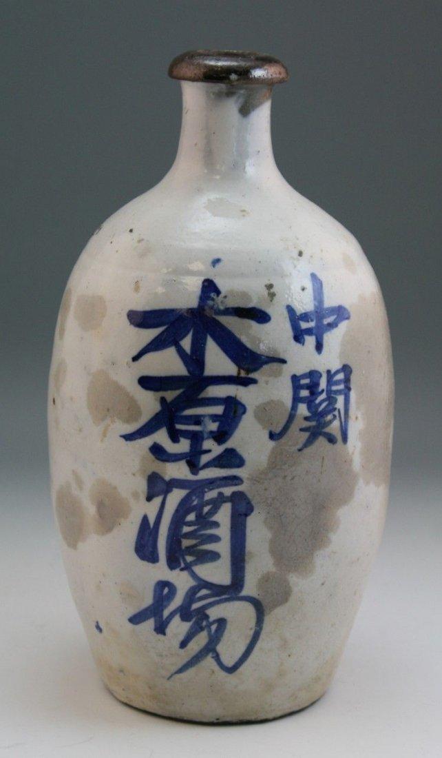 2: A Japanese Meiji Blue & White Sake Bottle