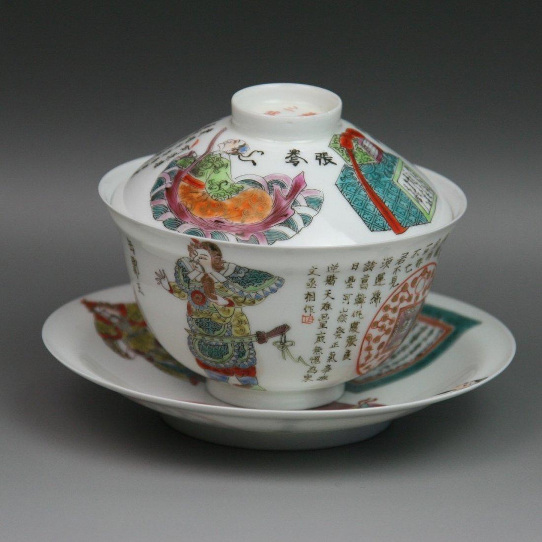 8: Antique Japanese Egg Shell Porcelain Tea Set
