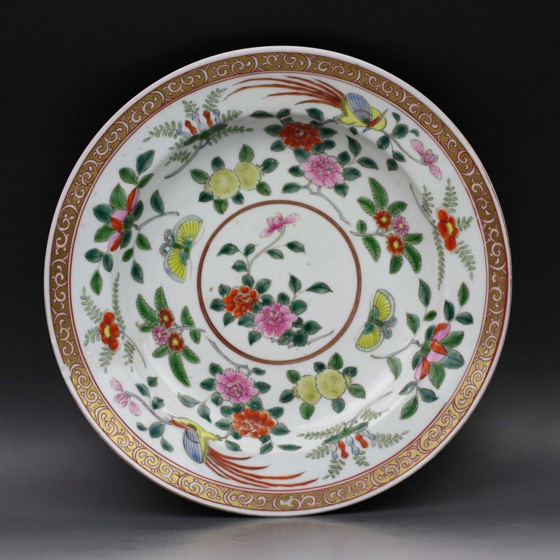 11: A Japanese Arita Polychrome Porcelain Plate