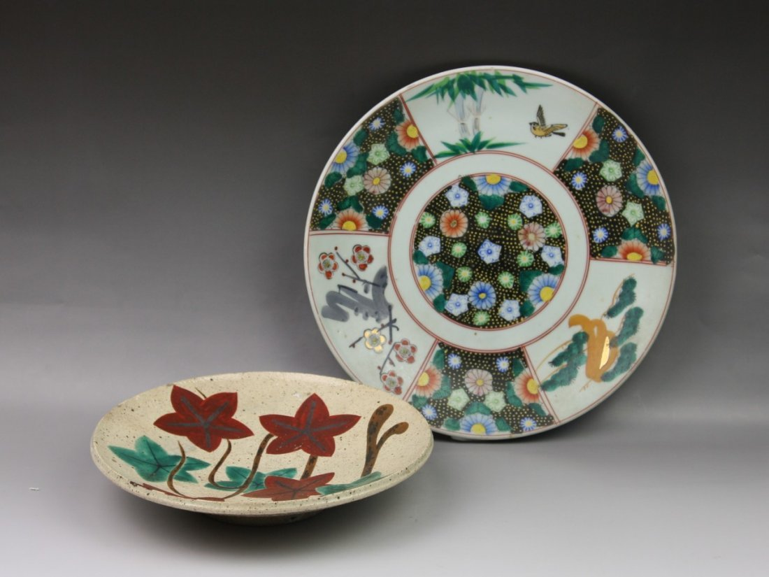 12: Two Japanese Ceramic Plates, An Imari & A Studio