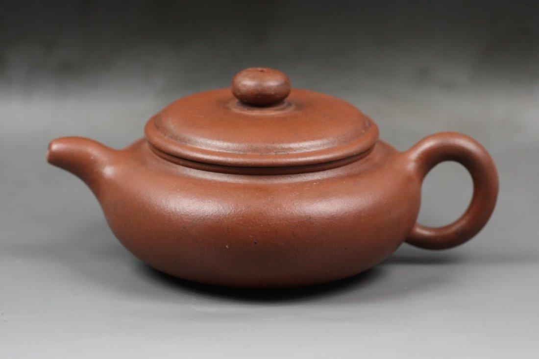 16: A Yixing Purple Clay Zisha Teapot By Gu, Jingzhou