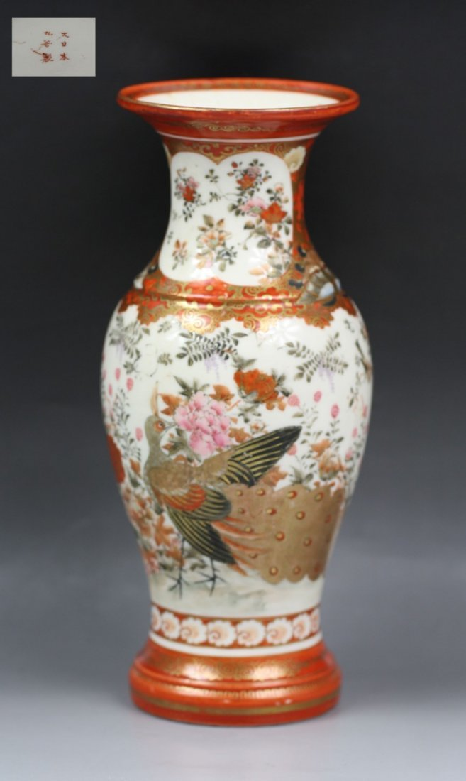 2: A Japanese Antique Gilt Kutani Porcelain Vase