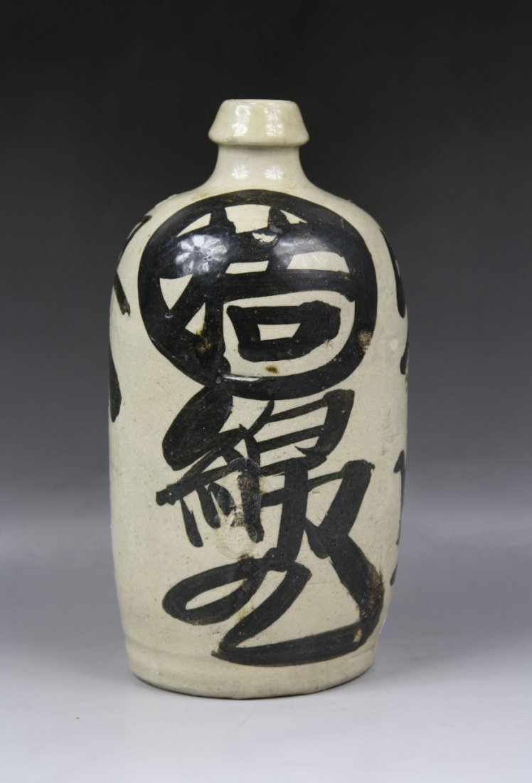 3: A Japanese Antique Ceramic Sake Bottle