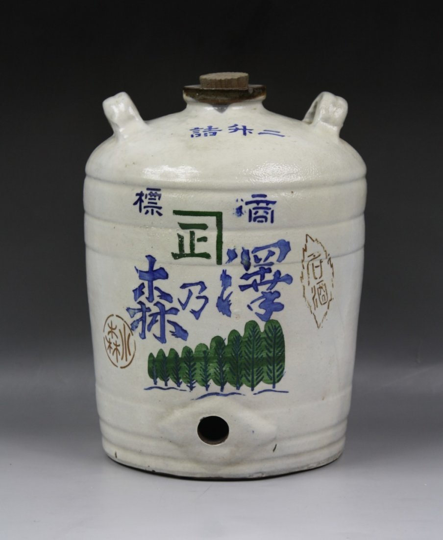 4: A Japanese Antique Blue & White Sake Bottle
