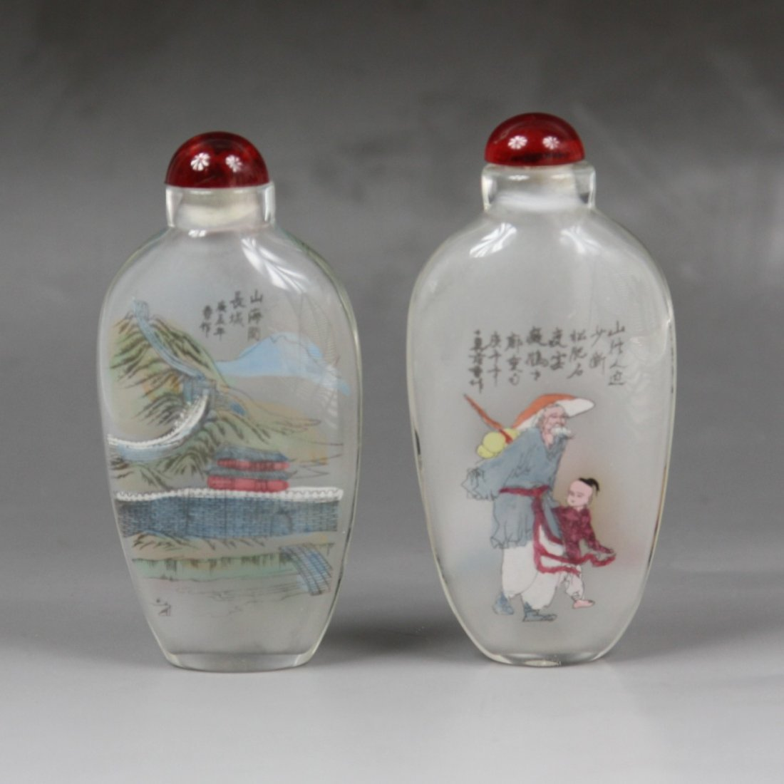 21: Pair Chinese Inside Painted Glass Snuff Bottles