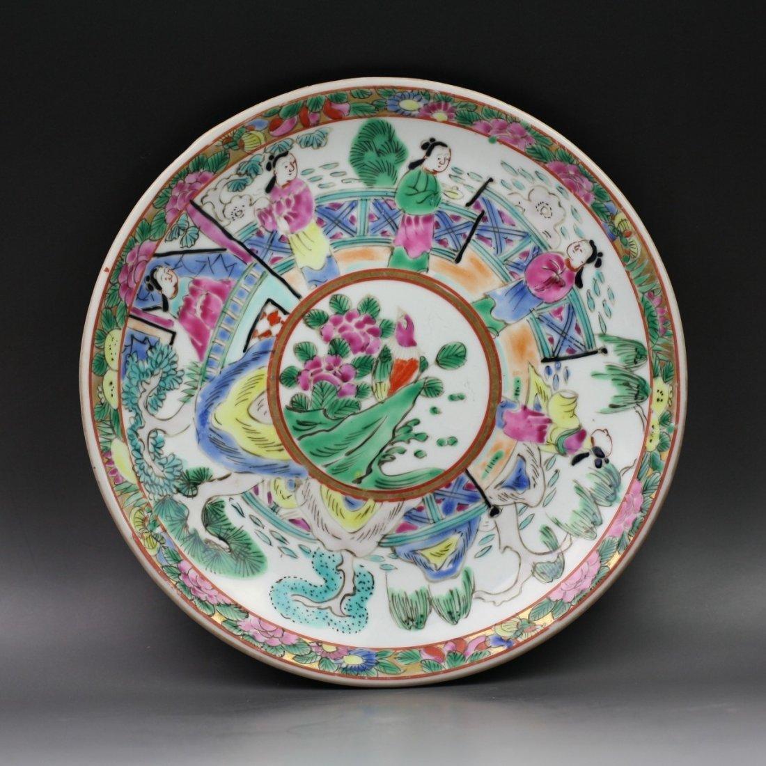 133: A Japanese Imari Polychrome Porcelain Plate