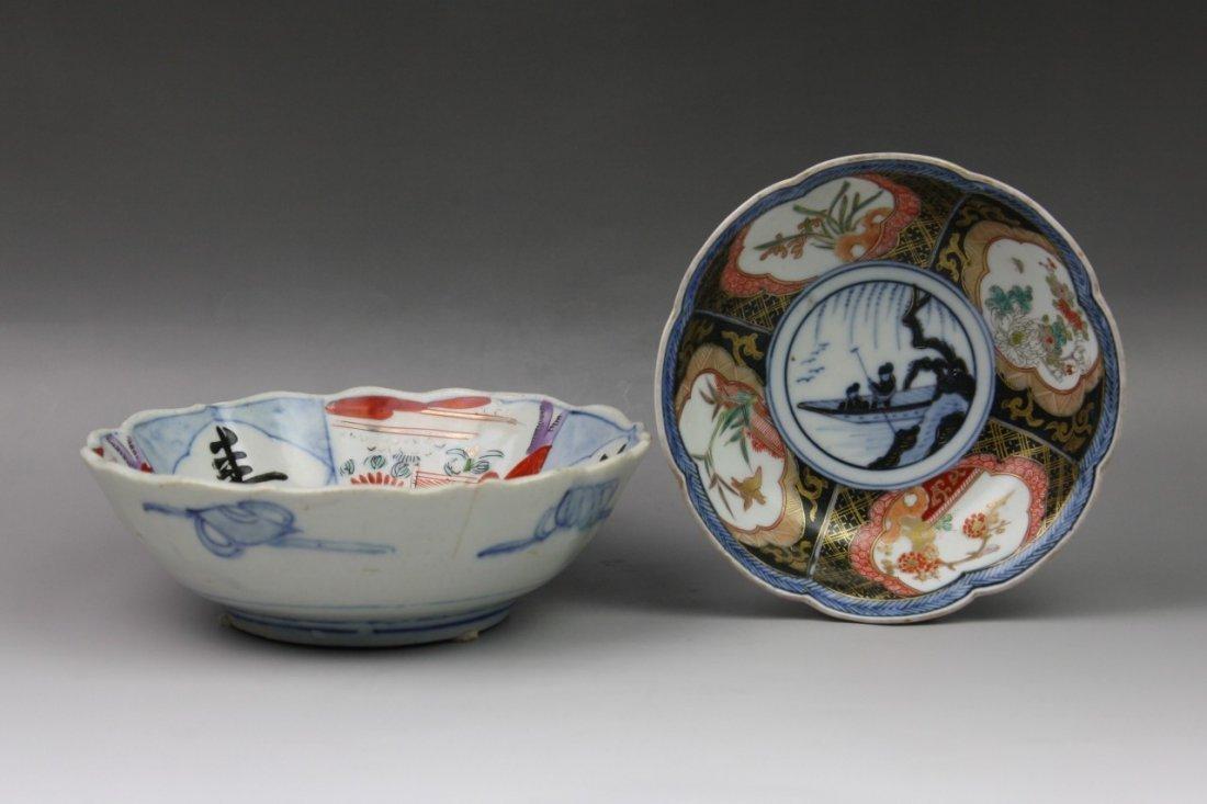9: Two Japanese Yamatoku Gilt Porcelain Bowls