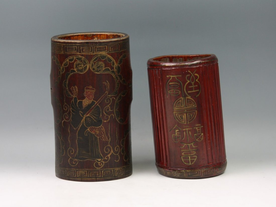 18: Two Chinese Carved Bamboo Brush Pots