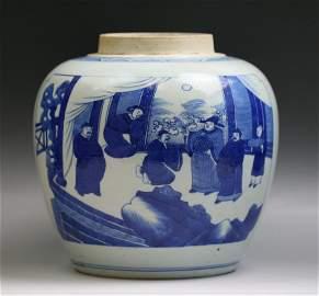 150: A Chinese Antique Blue & White Porcelain Jar