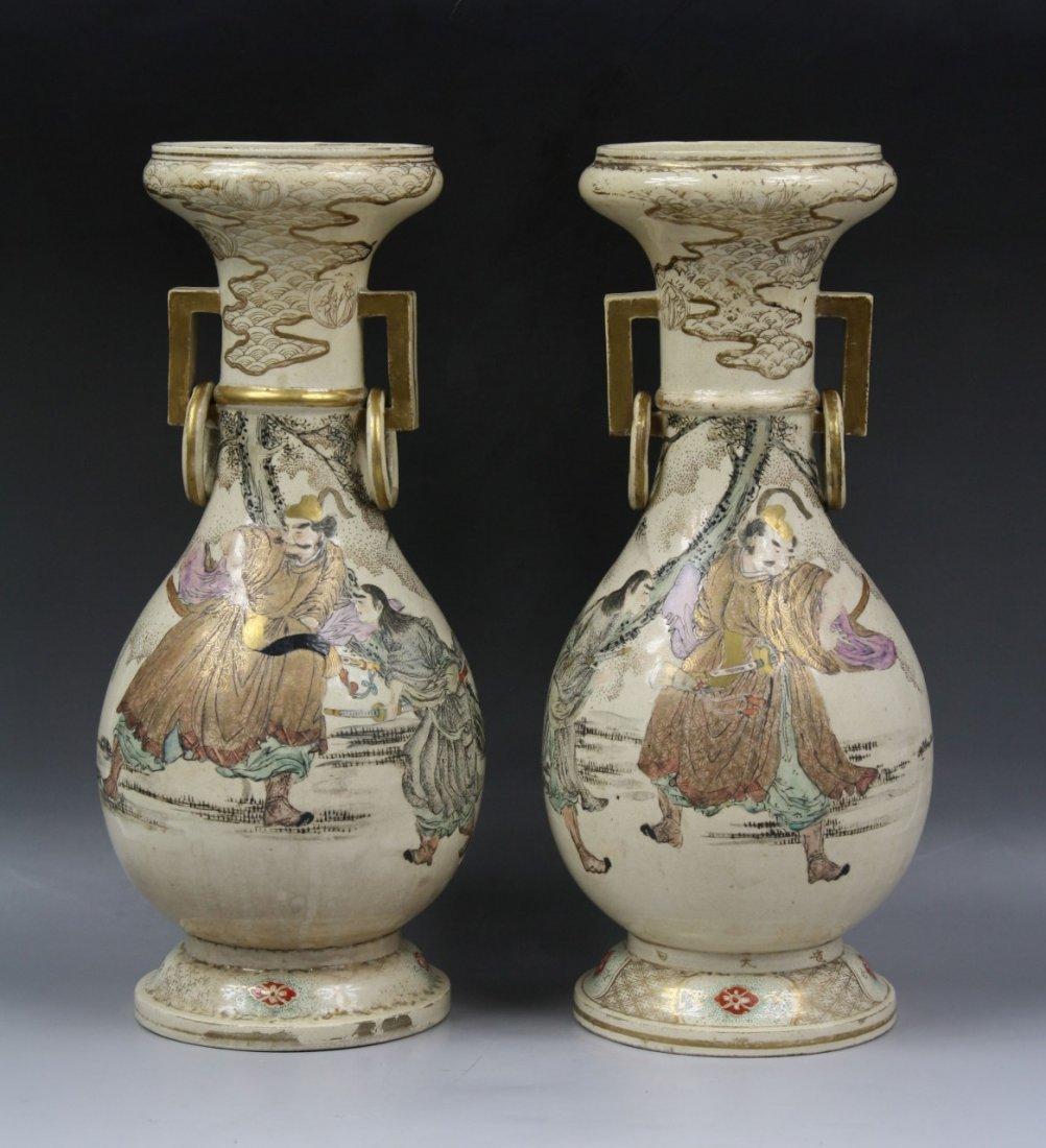 Pair Japanese Satsuma Gilt Porcelain Vases