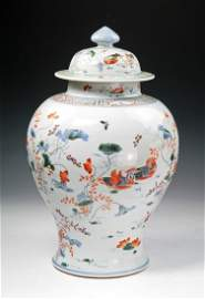 A Big Chinese 'Yongzheng' Famille Rose Porcelain Vase