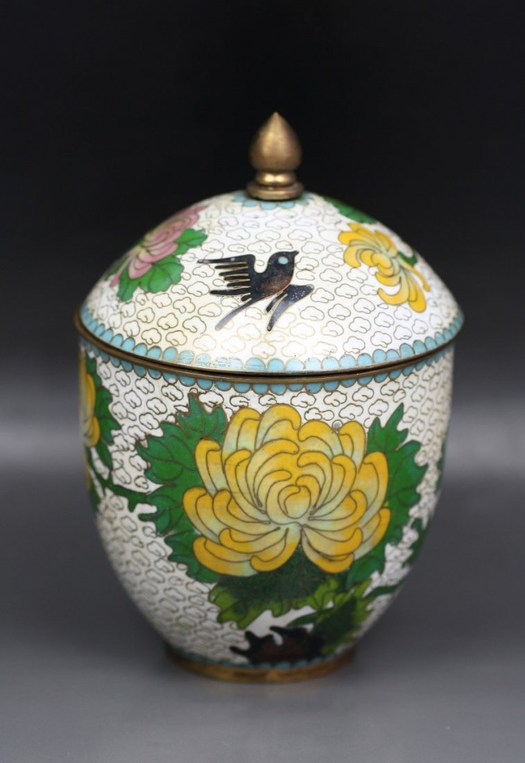 A Chinese Antique Cloisonne Bronze Vase W Cover