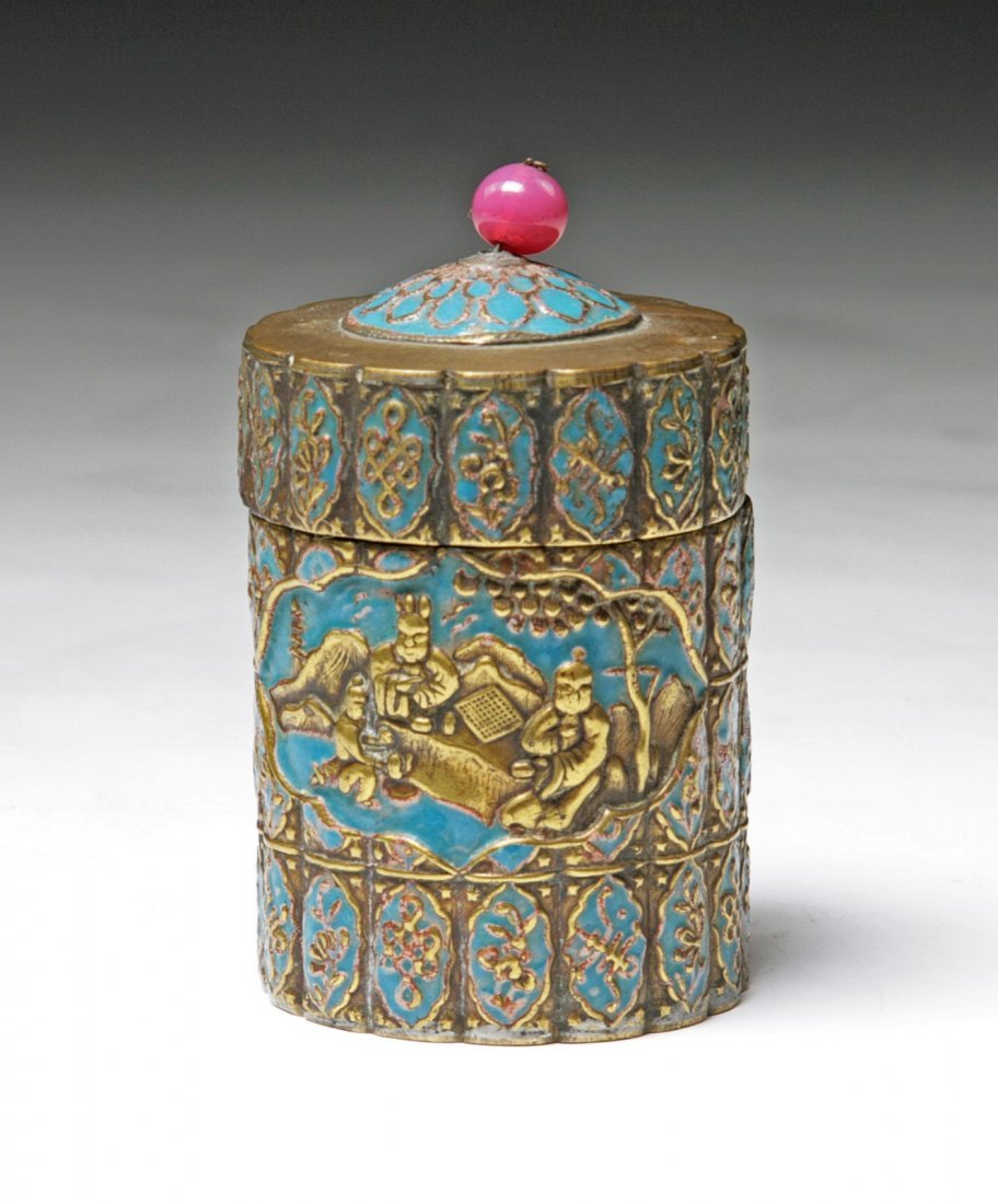 A Chinese Antique Jeweled Cloisonne Box With Cover