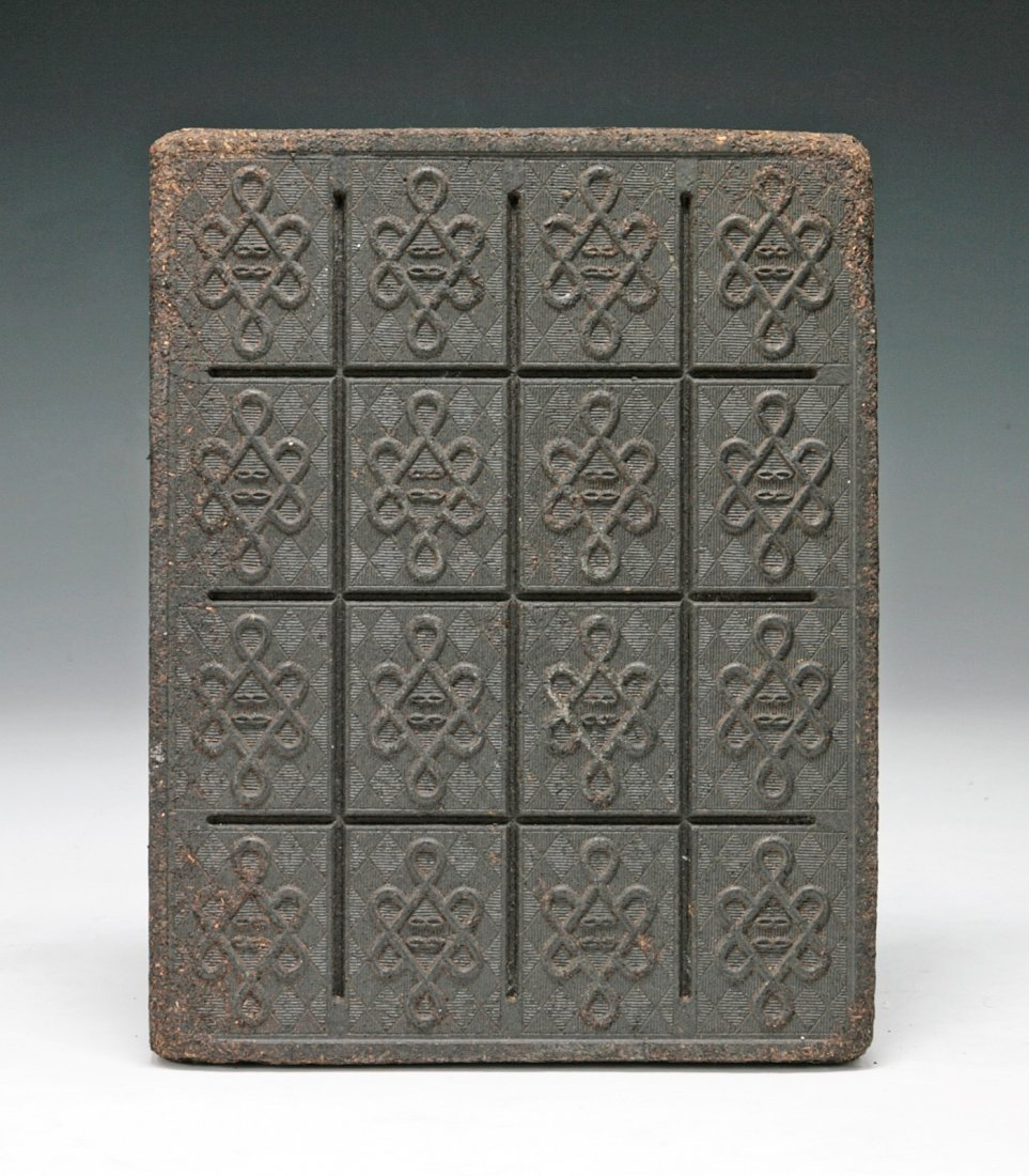 A Chinese Antique Tea Brick - 2