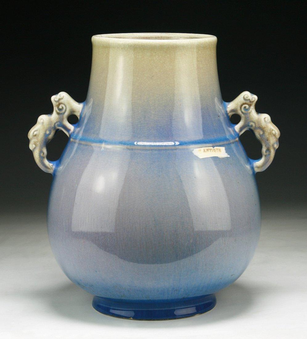A Chinese Antique Blue Glazed Porcelain Zun Vase