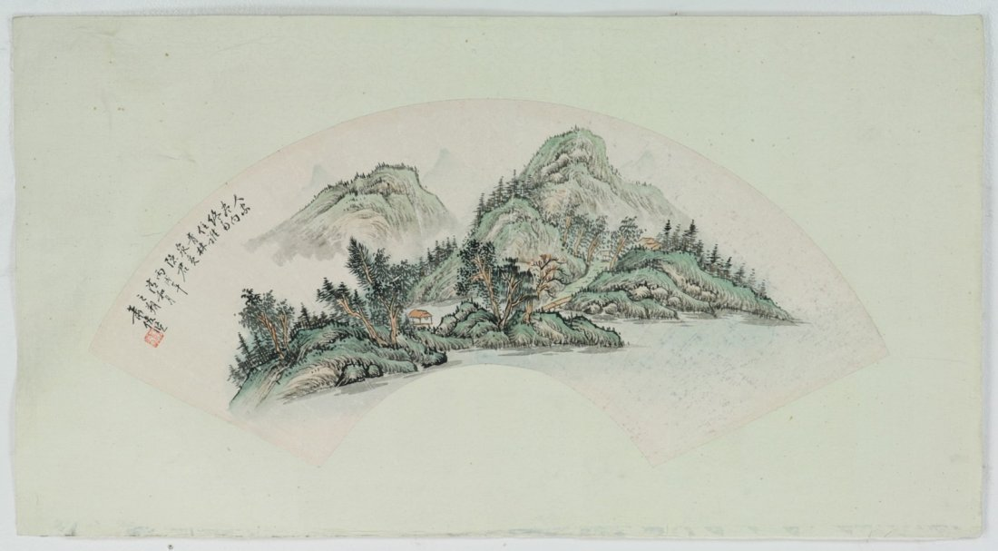 A Chinese Fan Shaped Paper Painting