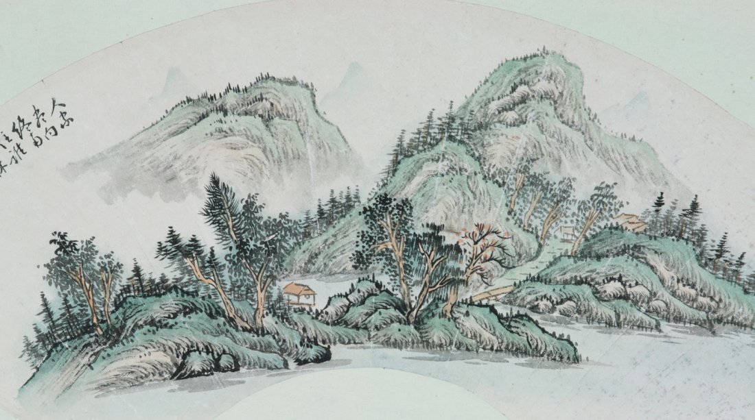 A Chinese Fan Shaped Paper Painting - 2
