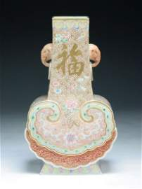A Rare and Fine Chinese Antique Imperial Gilt Famille