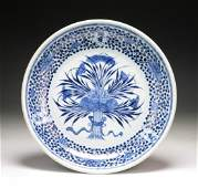 A Chinese Antique Qing Blue & White Porcelain Plate