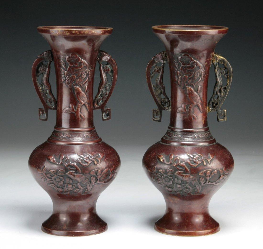 Pair of Japanese Antique Bronze Vases