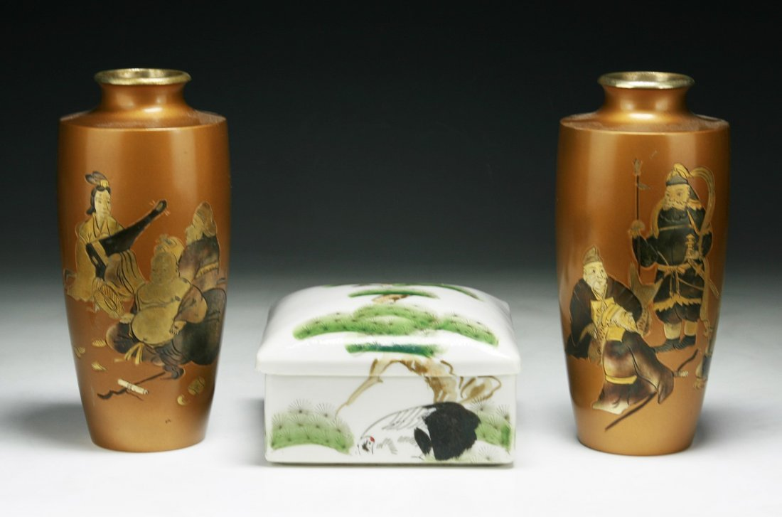 Three (3) Japanese Antique Bronze Vases And Cloisonne