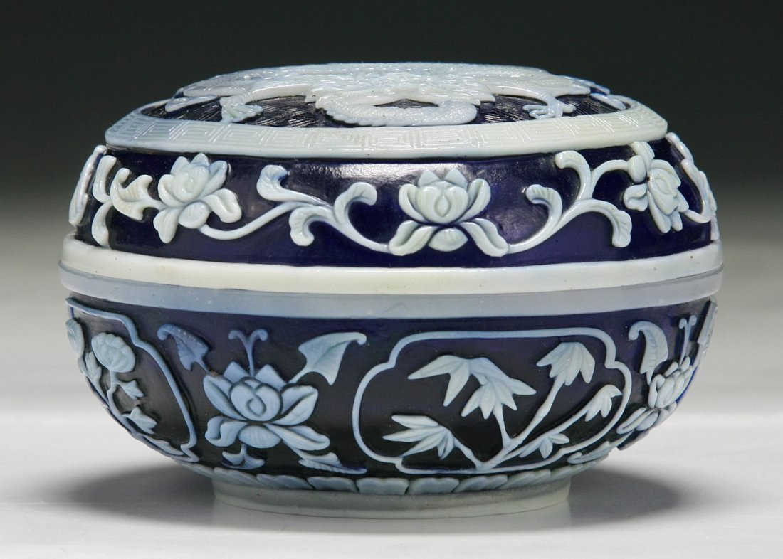 A Chinese Vintage Glass Lidded Bowl