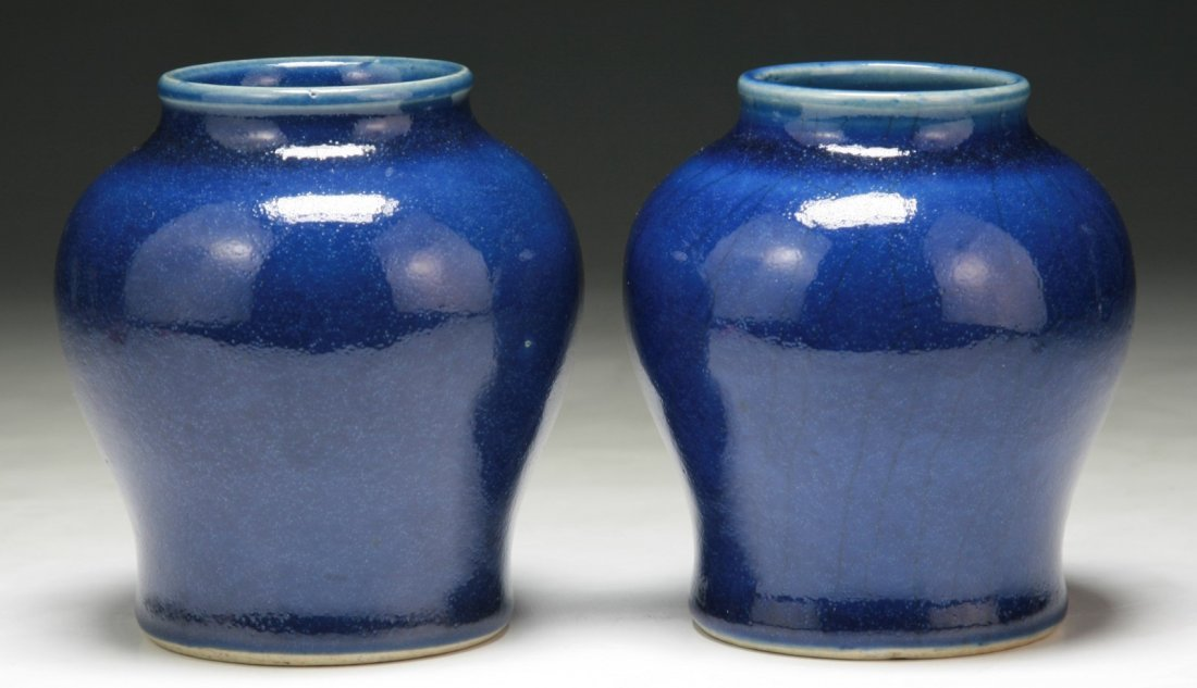 Pair of Chinese Antique Blue Glazed Jars
