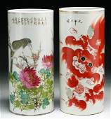 Two (2) Chinese Antique Famille Rose Porcelain Hat