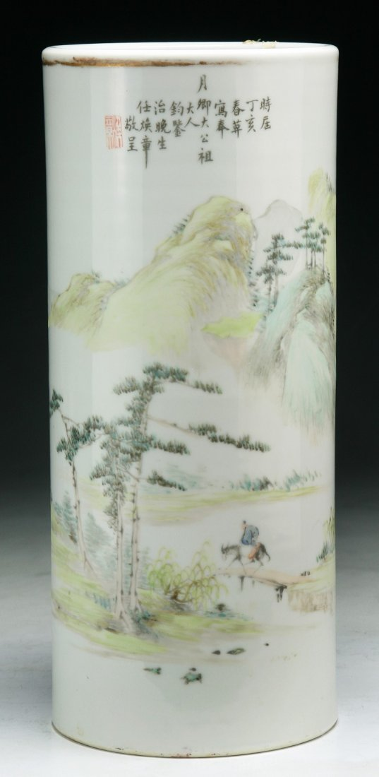 A Chinese Antique Famille Rose Porcelain Hatstand