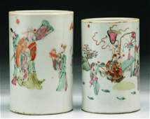 Two (2) Chinese Antique Famille Rose Porcelain Brush
