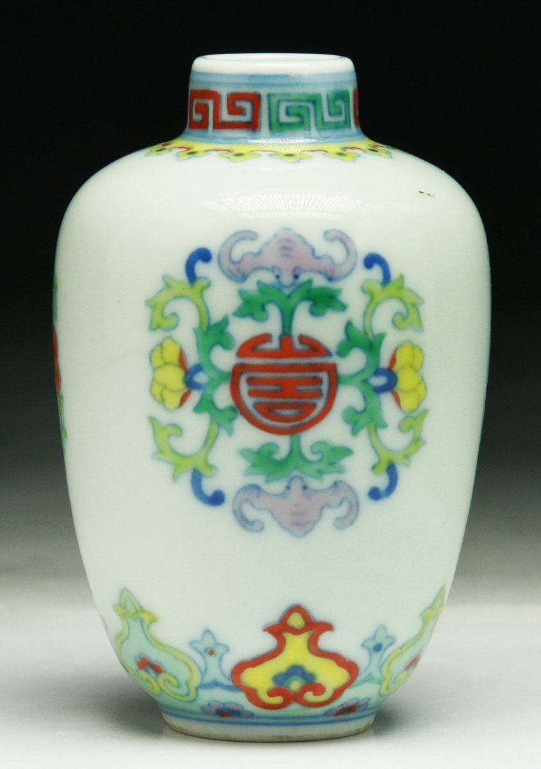 A Chinese Antique Doucai Porcelain Miniature Vase