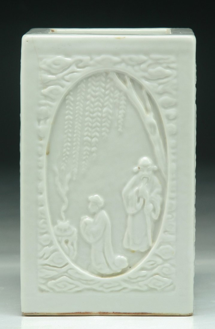 A Chinese Antique White Glazed Square Brush Pot