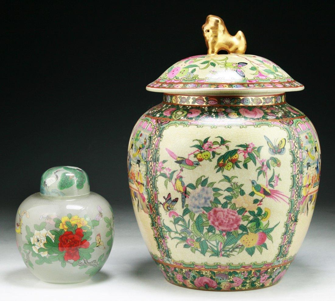 Two (2) Chinese Rose Medallion Jars & Peking Glass Vase